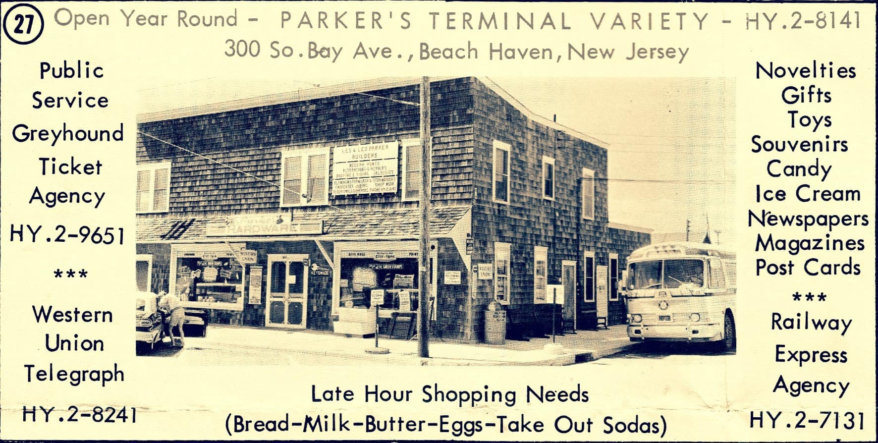 Parker's Terminal Variety in Beach Haven NJ from a 1963 ad.